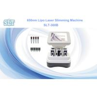 Portable 650nm Diode Lipo Laser Slimming Machine For Arm / Leg Fat Removal for sale