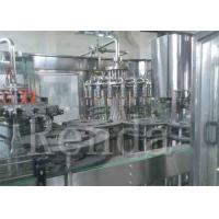 Quality Stainless Steel Automatic Juice Filling Machine for Jucie Pacakging CE ISO 15000BPH 18000BPH for sale