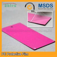 Quality PE Milky White Color Aluminum Sheet Protective Film For Damage Resistance for sale