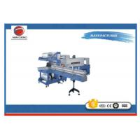 Buy Shrink Wrapping Machine For Bottles 10 Packages / Minnutes , 18KW Shrink Wrap at wholesale prices