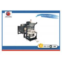 Quality L Type Full Closure Heat Shrink Wrap Machine , Beverage Bottles Shrink Packaging Equipment for sale