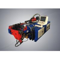 Quality Light Duty Series Automatic Pipe Bending Machine Applying To Shipbuilding Industry for sale