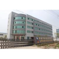 Anhui Yufeng Warehousing Equipment Co.,Ltd.
