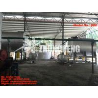 Quality Series BOD Waste Oil Distillation & Converting System for Base Oil for sale