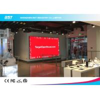 Buy P5 Flexible LED Display , LED Video Curtain HD resolution for shopping center at wholesale prices