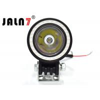 Quality 10W Adjustable Vehicle Mounted Led Flood Lights One Year Warranty for sale