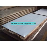 Quality ASTM B625 uns N08904 904l 1.4539 plate sheet strip coil plates sheets strips coils  for sale