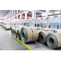 Quality High Precision 0.4 - 2.0MM Thickness Cold Rolled Steel Coil JIS G3141 CR for sale