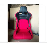 Quality JBR1061 fabric Sport Racing Seats With Adjuster / Slider Car Seats for sale