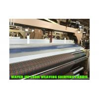Quality Four Nozzle 230cm Water Jet Loom Machine , Multiple Color Tarpaulin Making Machine for sale