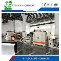 China Compact PTFE Tape Machine , Masking Tape Slitting Machine For Oil Water Pipe for sale