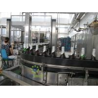 Quality Fully Automatic Beer Filling Machine Glass For Glass Bottle With 1500BPH - 16000BPH Capacity for sale