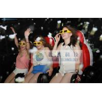 Buy 9 Seats 7D Simulator Cinema System Pneumatic Simulator Row Of 3 Ten Years at wholesale prices