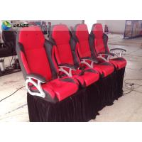 Quality Popular 4D cinema equipment hydraulic brake and dynamic effects electric chair for sale