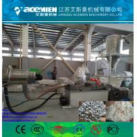 Quality Newest Design Professional Made PP PE Film and Flakes Plastic Pelletizer for sale