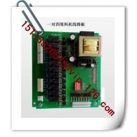 Quality China One-to-four Hopper Receiver PCB Manufacturer for sale