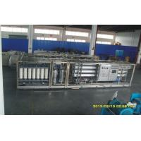 Buy Single Level Portable Seawater Desalination Equipment 0.1 - 0.3m3/h For Water Purify at wholesale prices