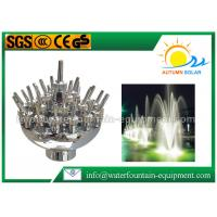 Quality Adjustable Three Layer Water Fountain Nozzles Scattering Spray Fireworks Shape for sale
