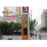 Quality HD 4K Digital Signage Outdoor LCD Monitor For Highway Payment Sun Light Readable for sale