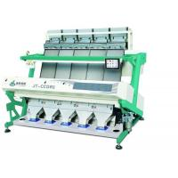 Quality Large capacity CCD Coffee Bean Color Sorter With Double Camera Led light for sale