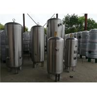 Quality ASME Standard Stainless Steel Air Receiver Tank With Relief Valve High Volume for sale