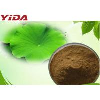 Quality Lotus Leaf Extract Powder To Reduce Weight 98% High Purity Nuciferine for sale