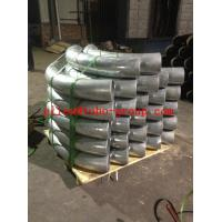 Quality galvanized steel bend for sale