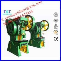 Quality manual punch press machine for sale