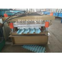 Double Layer Roofing Sheet Roll Forming Machine Galvanized Trapezoidal Shape