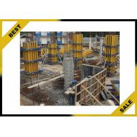 China Concrete Formwork Self Climbing Scaffold System Stable  Painted Galvanized Surface on sale