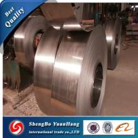 Quality Q195 32-420MM COLD ROLLED STEEL COILS for sale