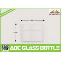 Buy Made in China 100ml white PP large plastic jars at wholesale prices