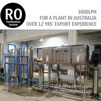 China 3000LPH Australia Ordered Commercial RO Water Reverse Osmosis System on sale