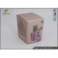 Quality Private Label Cosmetic Beauty Magic Eye Gel Paste Paper Packaging Boxes for sale