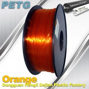 Quality High Strength PETG Filament  , Transparent 3D Printing Filament  Resistance Acid for sale