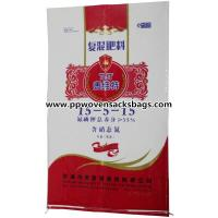 Quality BOPP Laminated Organic Fertilizer Packaging Bags for sale