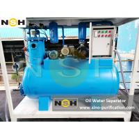China Industrial Oil Separator 1 ~ 500 M2 Explosion Proof For Steel Factory 2400×960×1660mm on sale