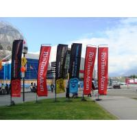 Customized print square banner,flying banner,indoor and outdoor advertising