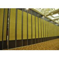 Quality Vinyl Office Partitioning Walls , Gypsum Partition Wall For Banquet Hall Room for sale