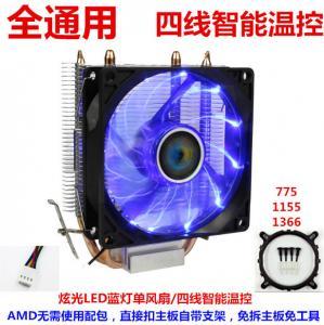 Buy cheap custom AMD & Intel CPU cooler,heatsink heatpipe with LED fan from wholesalers