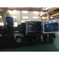 Quality High Speed Servo Motor Injection Molding Machine Adopting Europe Technology for sale