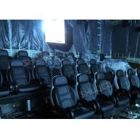 Quality PU Leather 5D Cinema System With High Definition Image , Easy For Installation for sale