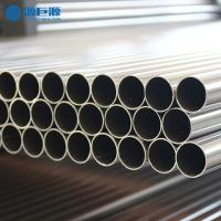 China 300 series food grade pipe stainless steel,304 316 316L 317L 310S stainless steel pipe price for sale