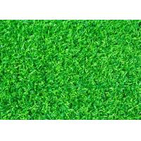 Buy Real Looking Mini Artificial Turf For Golf Putting Green Bicolor 5500 Density at wholesale prices