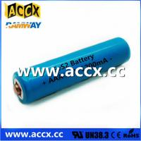 Quality Durable Crazy Selling lithium battery for mobile phone 2015 for sale