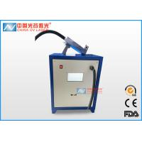 Quality OV Q200 1064nm Laser Paint Removal Systems For Weaponry Cleaning for sale