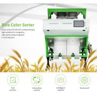 China CCD Camera Rice Color Sorter Machine Optical Rice Color Sorting Machine on sale