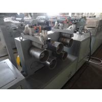 Quality PP Strapping Band Production Line for Provide the basic formula for sale
