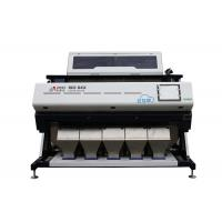 Quality AMD 1.3 - 2.2 KW Rice Color Sorter Machine RC5 High Capacity High Accuracy for sale