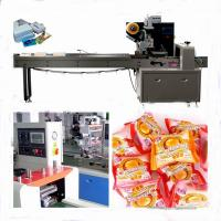Quality Automatic Pillow Packing Machine For Food Bag Flow Type 800KGs Weight for sale